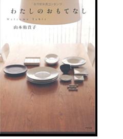 book_02post