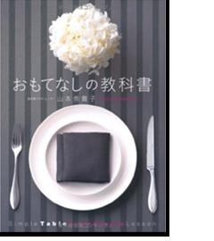 book_03post